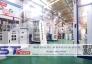 Nhà máy sản xuất tủ điện STPower - Tuần thứ 2 bước vào sản xuất sau khi kết thúc chỉ thị 16 TP. Đà Nẵng